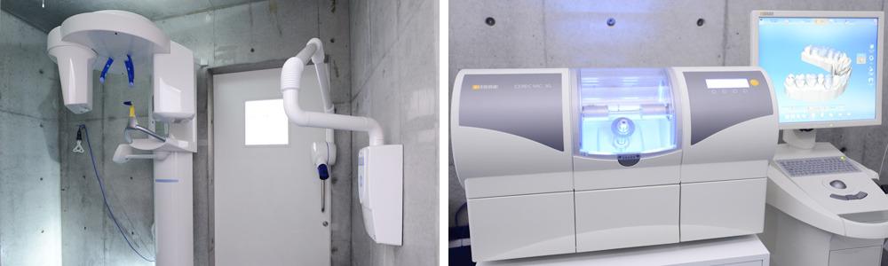 「歯科用CT」「セレック」など高性能機器を取り入れています